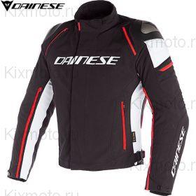 Куртка Dainese Racing 3 D-Dry, Чёрно-бело-красная